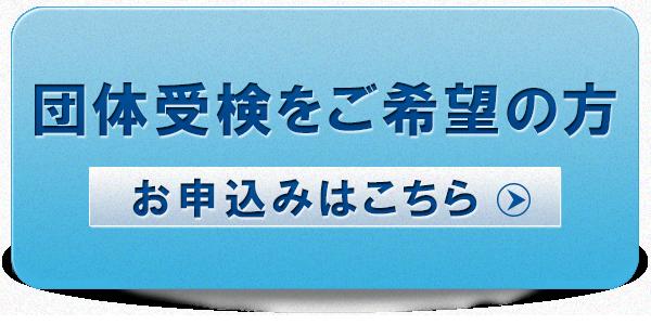 葬送儀礼マナー検定団体受検
