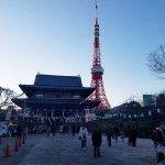 芝 増上寺に参拝してきました