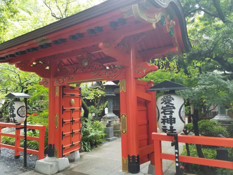 虎ノ門ヒルズに隣接 愛宕神社