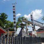 別小江神社(わけおえじんじゃ)御朱印部門 3年連続第1位の理由