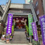 コロナ非常事態宣言下の新橋・烏森神社に参拝しました