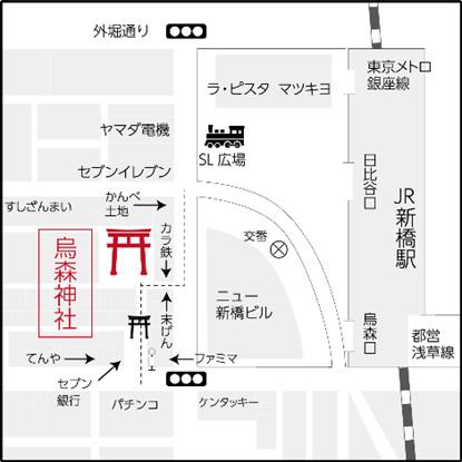 新橋・烏森神社アクセス