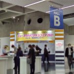 「第24回 フューネラルビジネスフェア2021」が開催されました